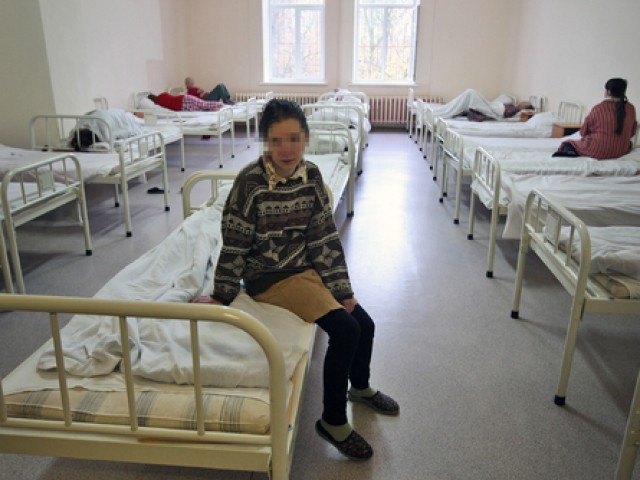 отзывы липино раменское 14 психиатрическая больница разделяется