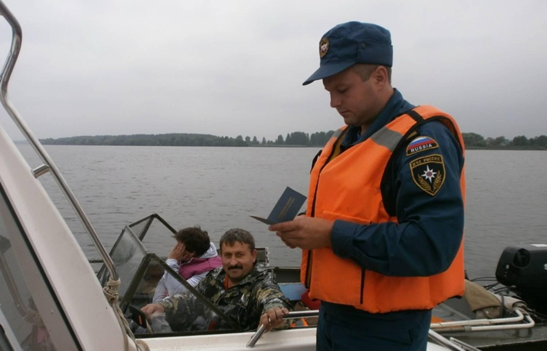 гимс открытие рыболовного сезона