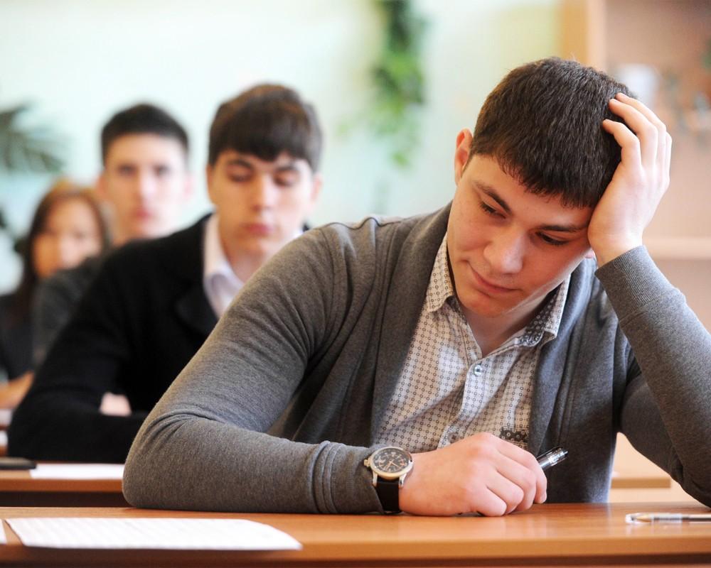 Экзамен егэ