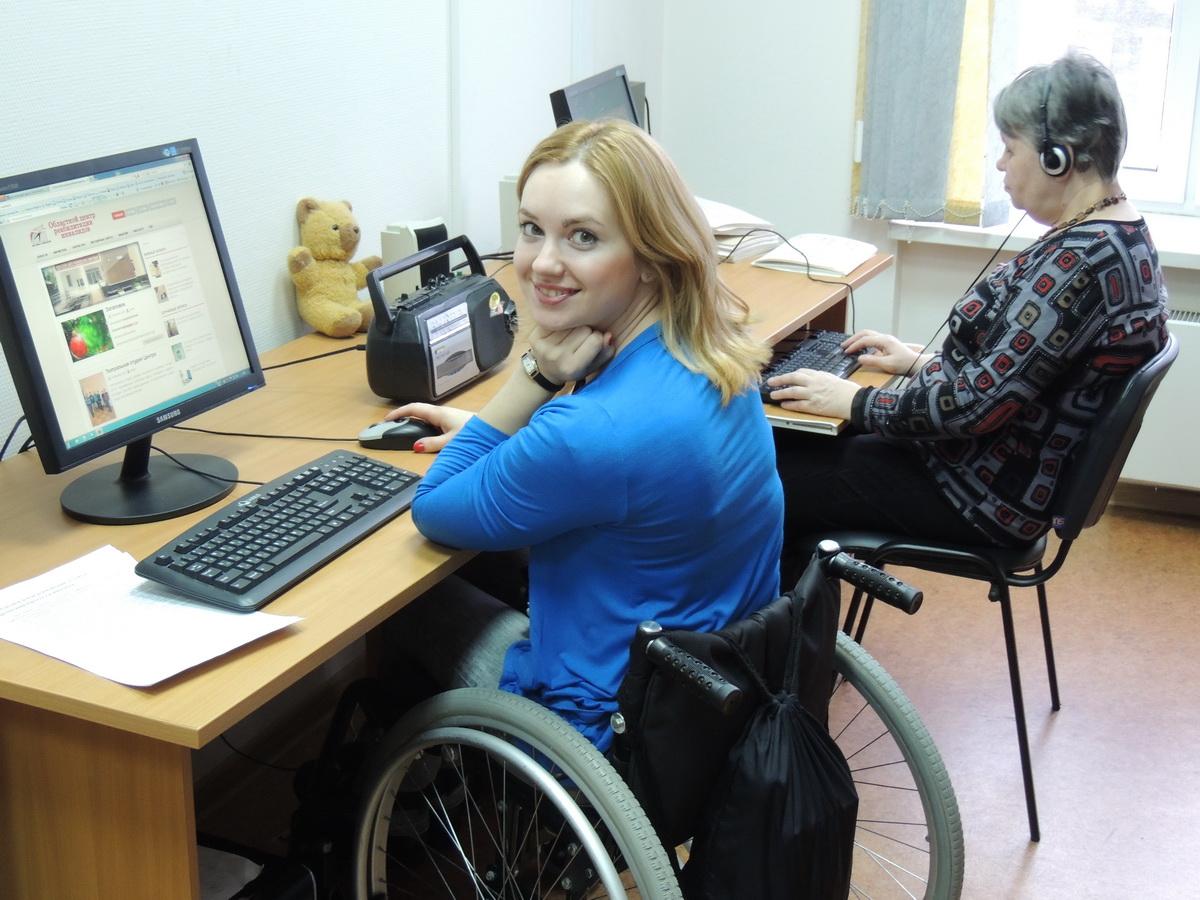 Границ нет сайт знакомств для инвалидов